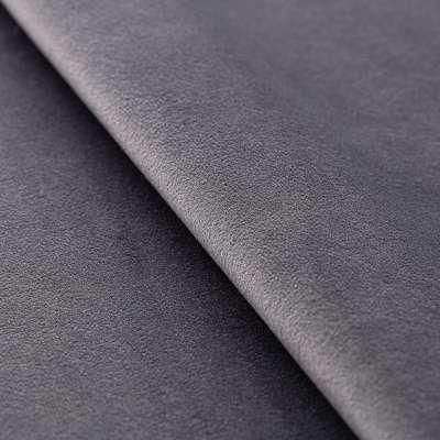 Úchyt Victoria, 1ks V kolekcii Velvet, tkanina: 704-12