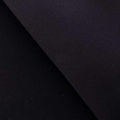 Fabric code 269-99