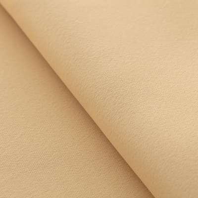Fabric code 269-12